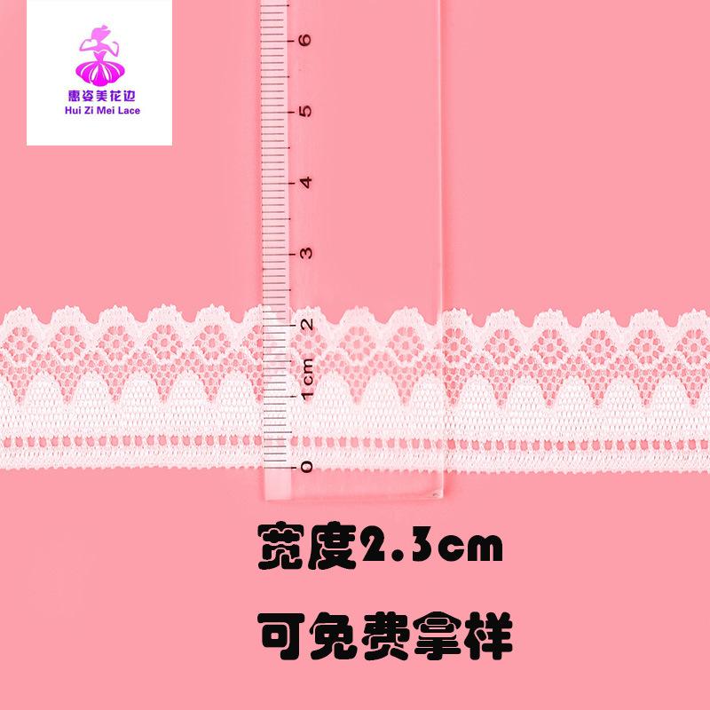 厂家直销锦氨丝蕾丝花边多款百搭女装婚纱服装辅料饰品手工定制款