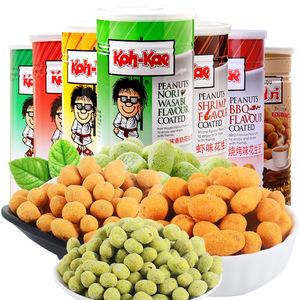 泰国进口特产食品大哥花生豆多口味烧烤虾鸡芥末味花生米休闲零食