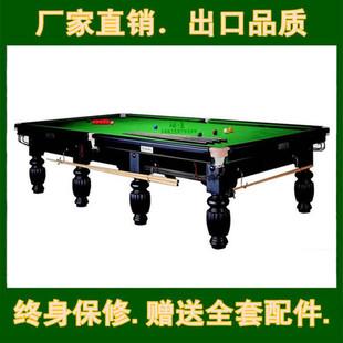 球星牌斯诺克球台球桌斯诺克台球桌价格斯洛克桌球台厂家批发零售
