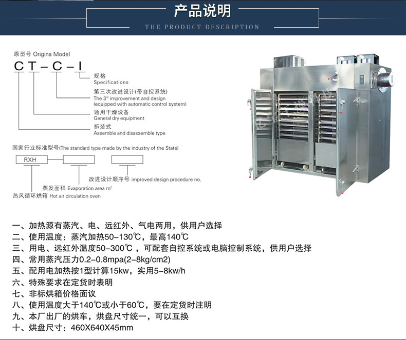 热风循环烘箱_厂家ct-c-ii热风循环烘箱小型工业烘箱优质高温