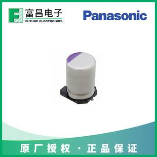 Panasonic 35SVPF82M 卷盘, 原厂正品