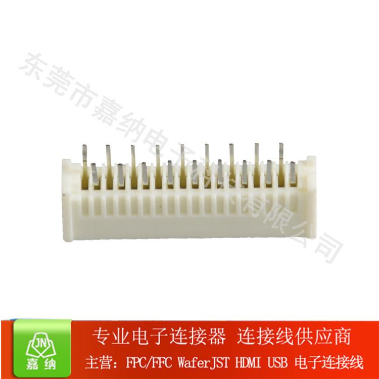 厂家直销 FPC连接器间距0.5 弯插 液晶