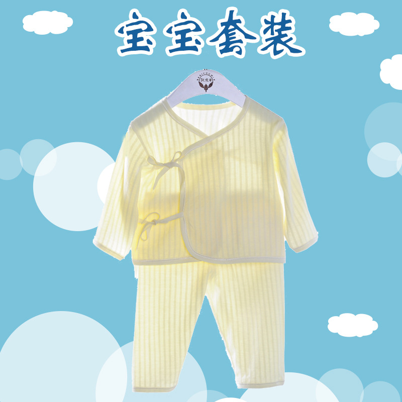 2018秋季简约新款婴儿衣服 0-1岁新生儿提花合同套系带套装
