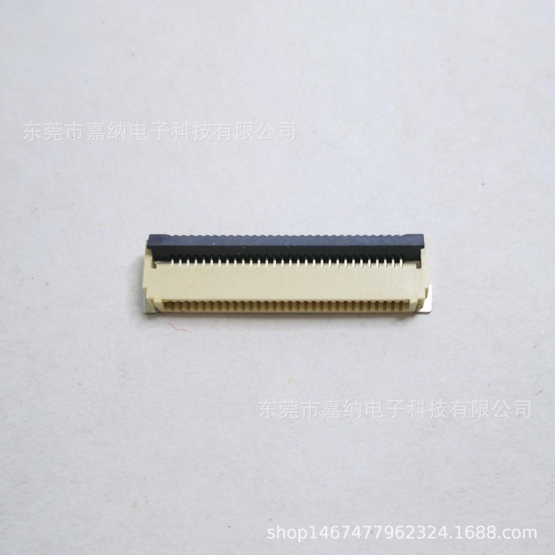 热销间距0.5 FPC/FFC连接器 26P 30P 40P 5