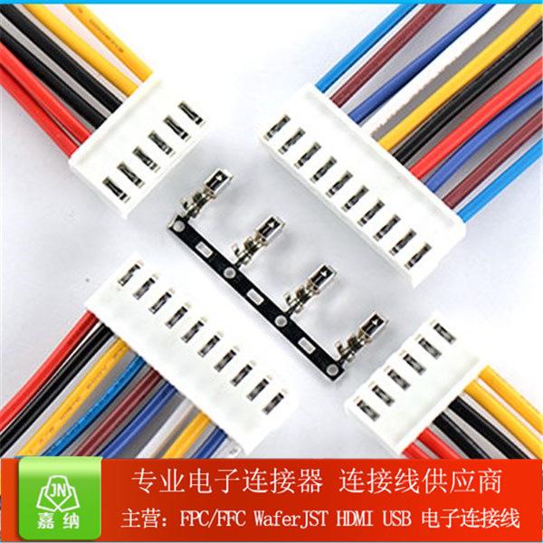 加工定制智能门锁指纹机线材线束排