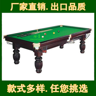 中式黑8台球桌球星牌QX-102桌球台买桌球台就选广东球星牌品牌