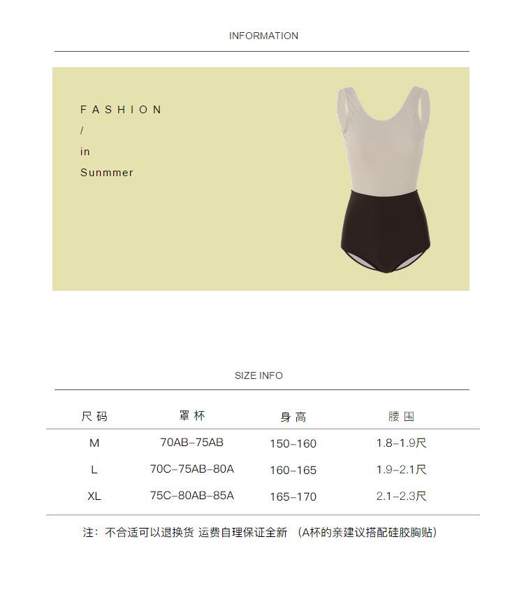 Fashion swimwear wholesale new fashion sexy onepiece triangle swimsuit NHHL198793