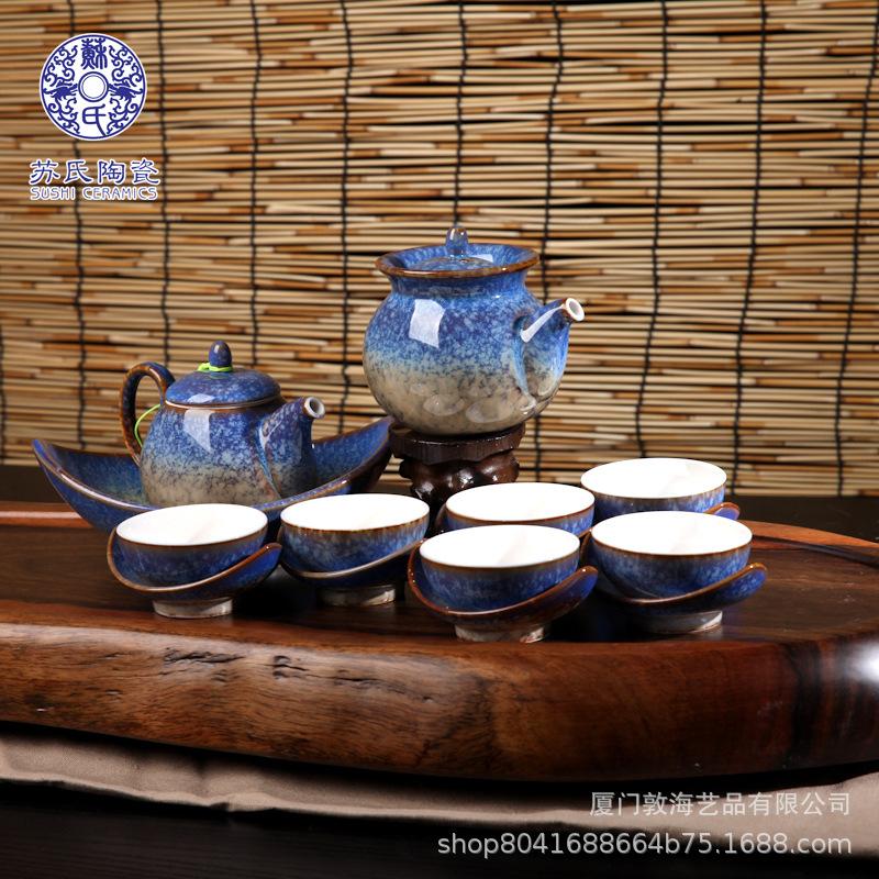 德化陶瓷厂窑变釉哥窑茶具蓝白点元宝造型配碟茶具套装 礼品定制