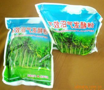 供应沼气配件促发酵剂 发酵粉