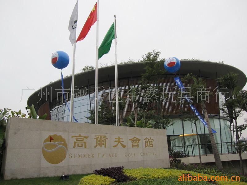 供应升空气球,条幅【广州专业升空气球安放】