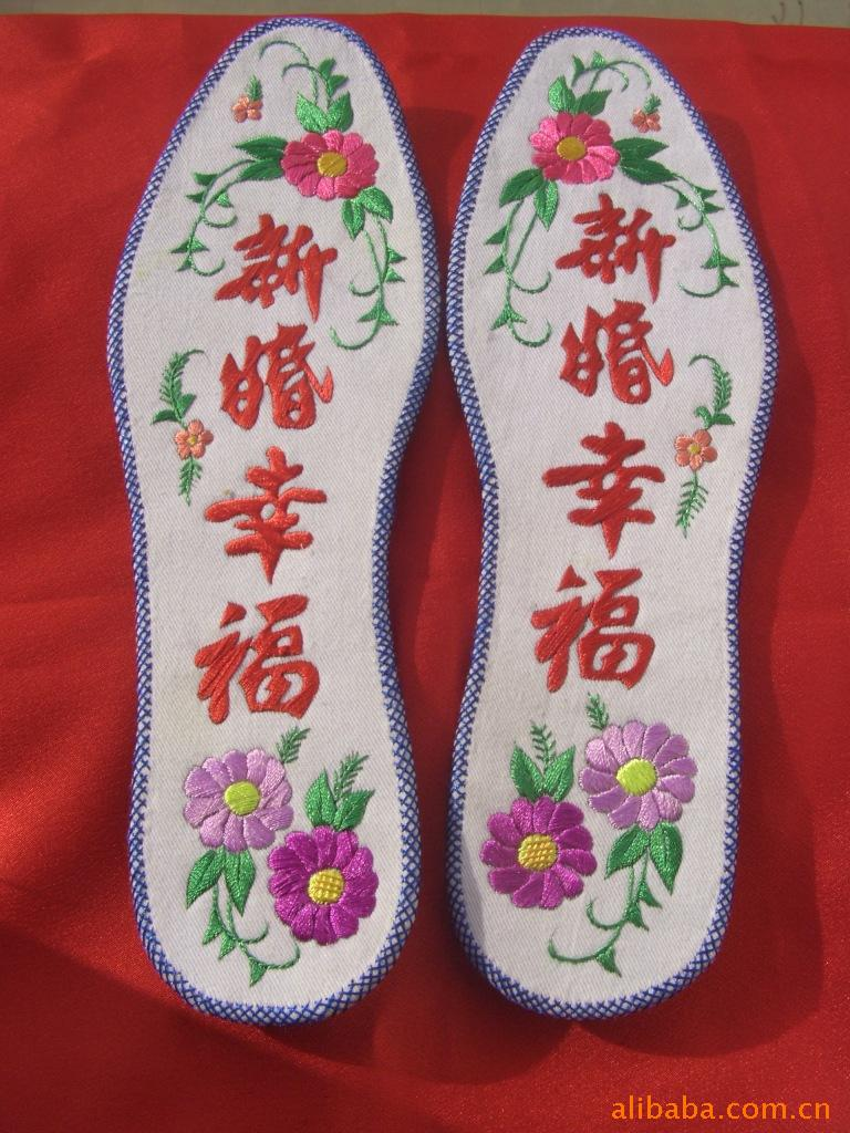 阳刺绣工艺品 手工绣花鞋垫 新婚礼品 绣字鞋垫 -价格,厂家,图片,