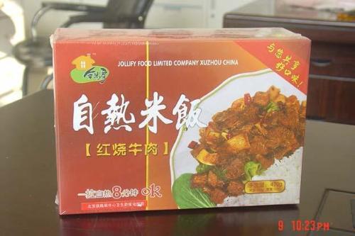 """""""自热米饭""""方便食品赚钱有一套 食品致富经 商机 以商会友 贸易"""