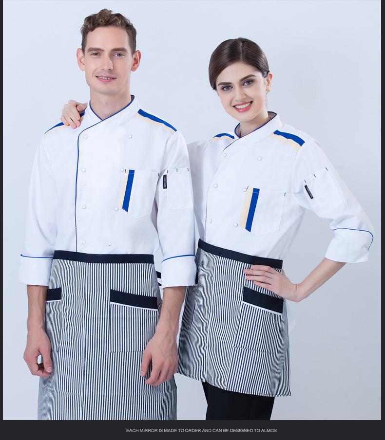西餐厨师服长袖厨房工作服白色厨师服定制酒店厨师长袖CSF708